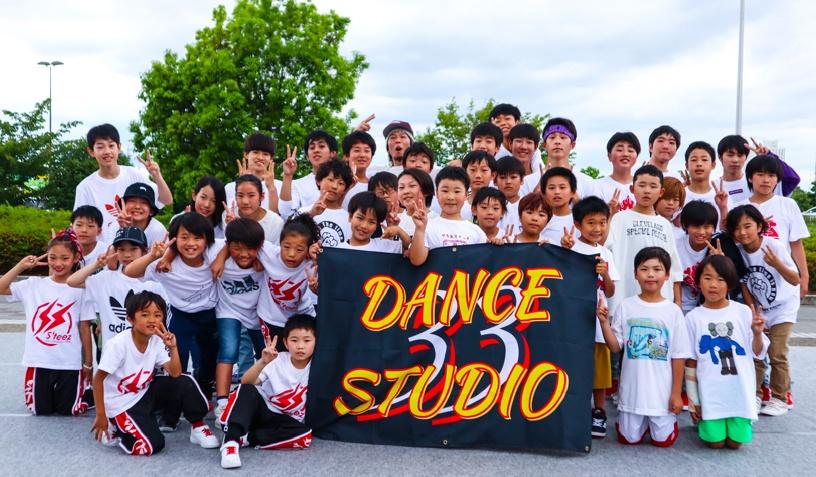 DANCE STUDIO 33