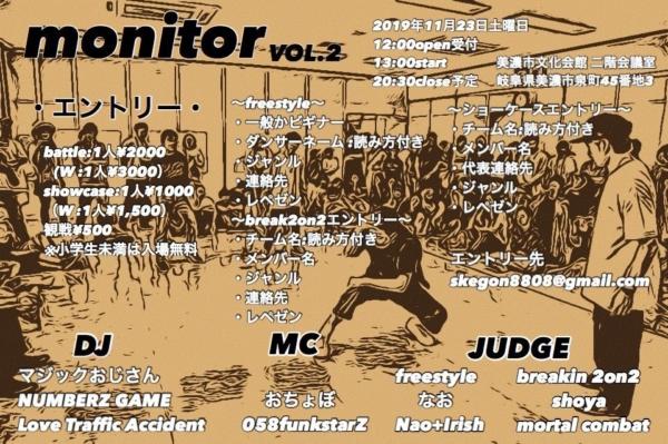 monitor vol2