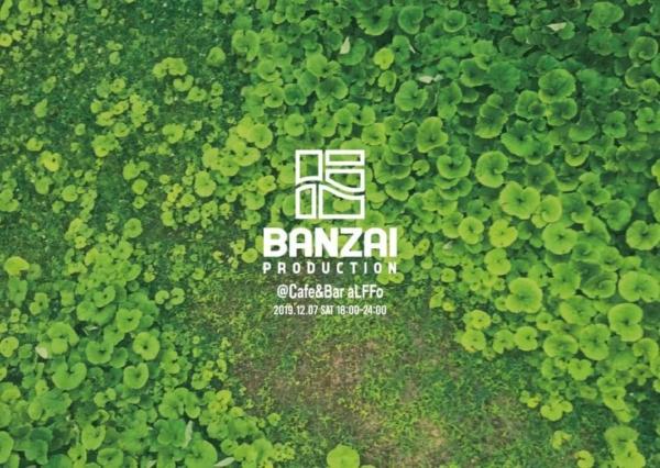BANZAI PRODUCTION vol.12