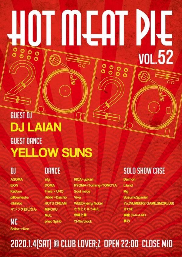 Hot Meat Pie vol.52