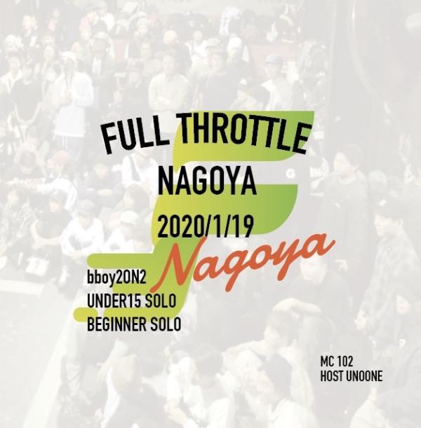 FULL THROTTLE NAGOYA