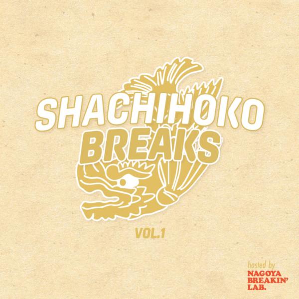 SHACHIHOKO BREAKS vol.1